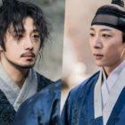 "Jung Il Woo y Shin Hyun Soo representan dos tipos de romance muy diferentes en ""Bossam: Steal The Fate"""