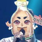 """Integrante de grupo masculino con posición central impresiona con su color de voz en """"The King Of Mask Singer"""""""