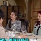 """Song Ji Hyo y Jun So Min comparten sus pensamientos sobre el matrimonio, las citas a ciegas, y sus tipos ideales en """"Running Man"""""""