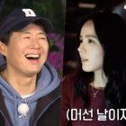 Yeon Jung Hoon habla de lo linda que fue Han Ga In cuando olvidó su aniversario de boda