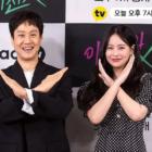 Jung Woo y Oh Yeon Seo hablan de su química + Por qué eligieron a sus extraños personajes en nuevo drama