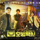 """El elenco de """"Taxi Driver"""" comparte su afecto por el drama en los comentarios finales"""
