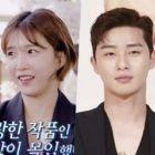 Lee Cho Hee habla sobre ser amiga de Park Seo Joon en la universidad
