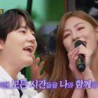 """Kyuhyun de Super Junior y Hayoung de Apink se unen para un hermoso cover de """"Couple"""" de SECHSKIES"""