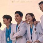 """El director de """"Hospital Playlist"""" elige 3 palabras clave para describir qué esperar en la nueva temporada"""