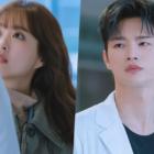 "Park Bo Young y Seo In Guk experimentan un desconcertante déjà vu en ""Doom At Your Service"""