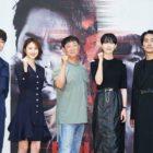"""El director de """"Voice 4"""" explica el tema de la villana de la nueva temporada + Song Seung Heon y Kang Seung Yoon hablan de unirse al elenco"""