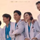 """Puntos clave de la nueva temporada de """"Hospital Playlist"""""""