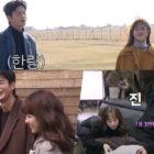 """Seo In Guk y Park Bo Young tienen una química reconfortante detrás de cámaras de """"Doom At Your Service"""""""