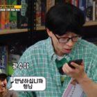 """Yoo Jae Suk continúa bromeando con Lee Kwang Soo incluso a través del teléfono en """"Running Man"""""""