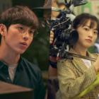 Im Siwan y Chun Woo Hee completan la filmación de próxima película thriller