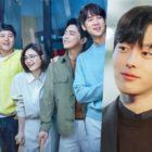 """""""Hospital Playlist 2"""" y Jang Ki Yong ascienden a la cima de las listas de dramas y actores más comentados"""