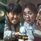 Lee Kwang Soo, Cha Seung Won y más, están en una situación de vida o muerte en pósters para nueva película