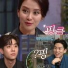"""Song Ji Hyo revela al elenco de """"Amazing Saturday"""" que su conocimiento de la música de moda se detuvo en la década de 1990"""