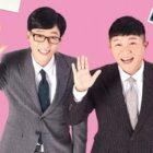 Yoo Jae Suk da negativo para COVID-19, pero permanecerá en auto cuarentena; Jo Se Ho reanudará sus actividades