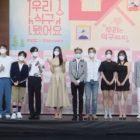 """El nuevo programa de variedades """"How A Family Is Made"""" confirma su elenco que incluye ídolos y actores"""
