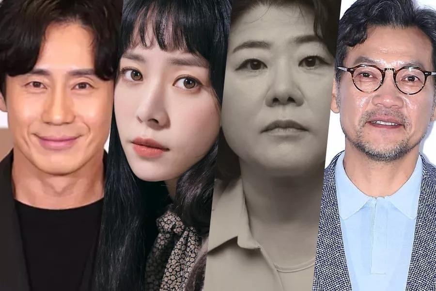 Shin Ha Kyun, Han Ji Min, Lee Jung Eun y Jung Jin Young, confirmados para protagonizar nuevo drama