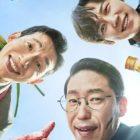 Uhm Ki Joon, Bong Tae Gyu y Yoon Jong Hoon son villanos otra vez para nuevo programa de variedades