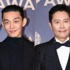 Yoo Ah In, Lee Byung Hun y más ganan en los 15th Asian Film Awards