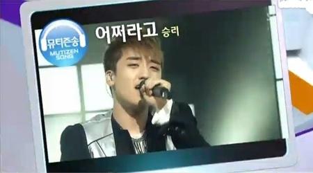 SBS Inkigayo 02.06.2011