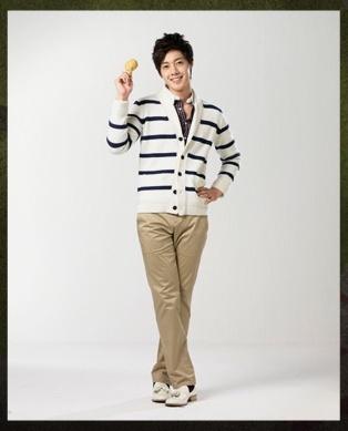 Hotsun Chicken CF [SS501] (Kim Hyun Joong)