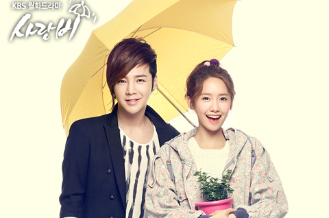 """Girls' Generation YoonA's """"Love Rain"""" Rating Continues to Drop"""