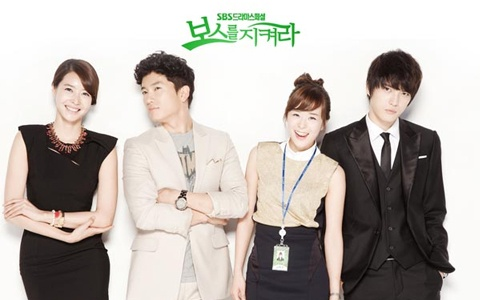 """Protect the Boss"" Posters and Character Stills"