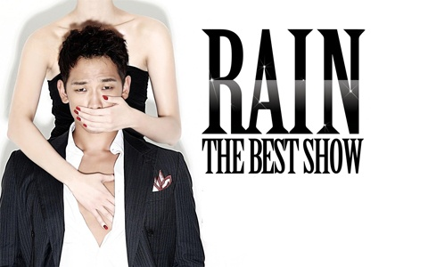 """Rain Releases Concert Teaser For """"THE BEST SHOW"""""""