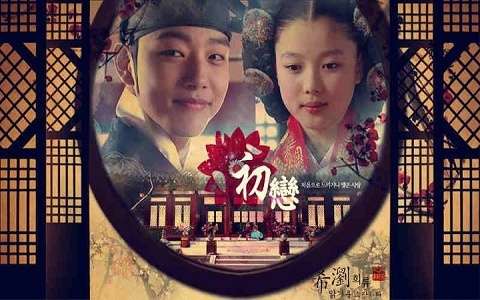 """""""The Moon that Embraces the Sun"""" Episode 5 Preview"""