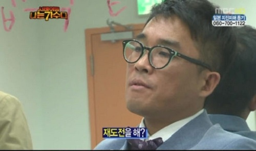 """MBC """"Survival: I am a Singer"""" Stirs Controversy with Consolation Round"""