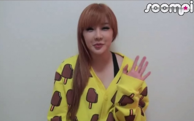 Park Bom Video Shout Out to Soompi