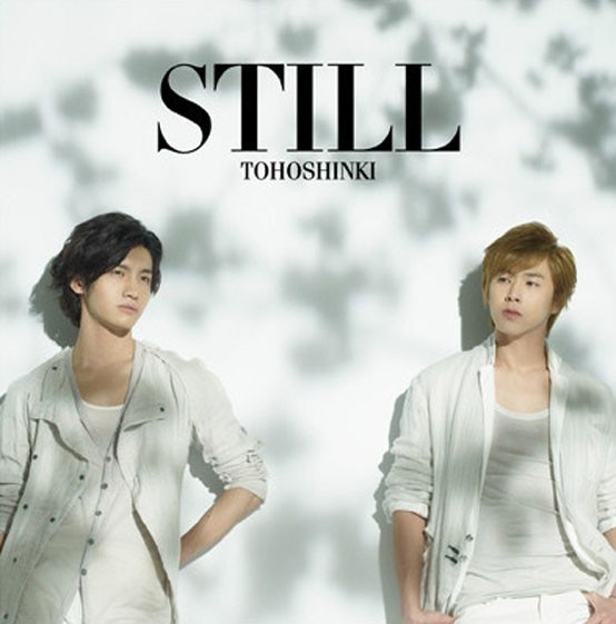 TVXQ's First Foreign Group to Have 10 Singles Rank #1 on Oricon