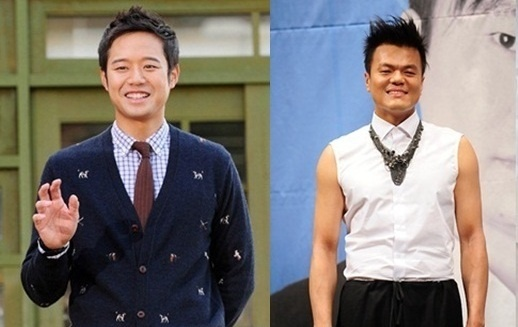 """JYP to Appear on """"Running Man"""" As a Chinese Delivery Boy"""
