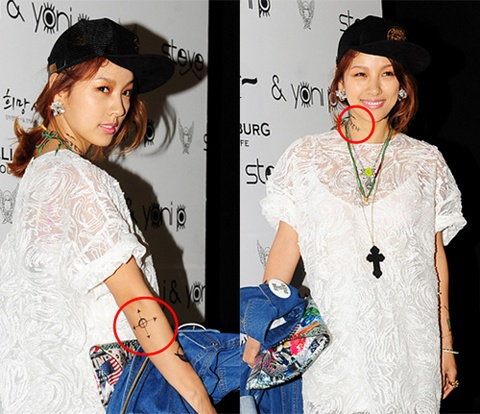 Lee Hyori Apologizes Following Criticisms Regarding her Henna Tattoos