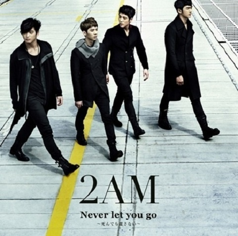 2AM's Japanese Debut: High Touch Event and Live Performance on January 14