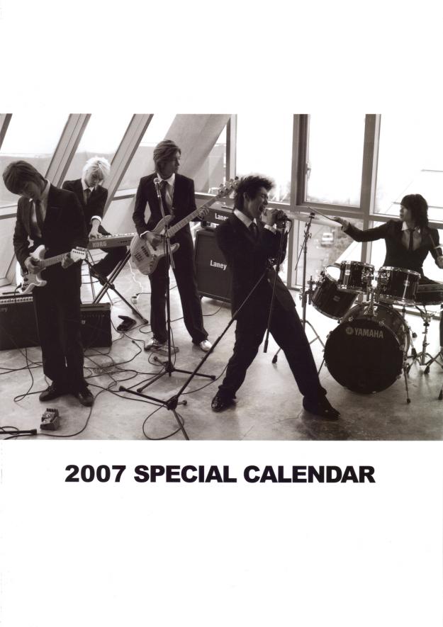 2007 Official Korean Calendar [TVXQ]