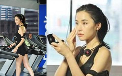 Actress Gong Hyun Joo at a Gym