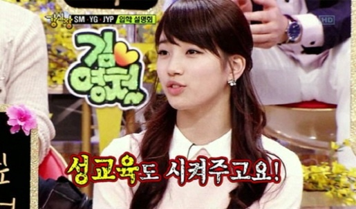 """miss A Suzy: """"JYP Training Includes Sex Education"""""""