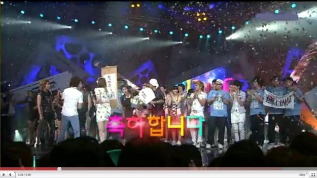 SBS Inkigayo 08.15.10 Performances
