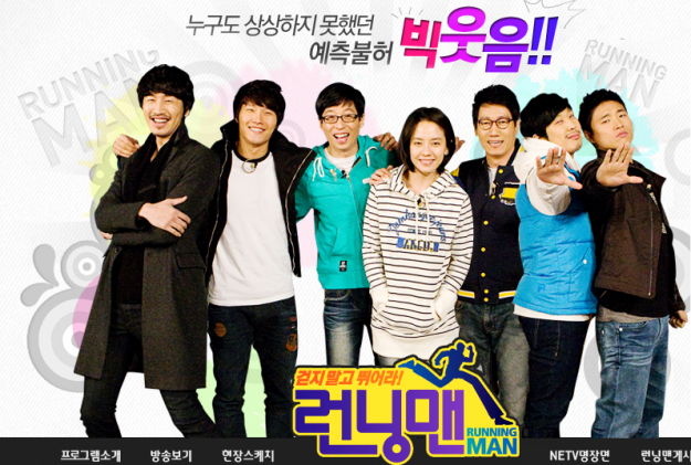 "Who Will Turn Into the Spy on SBS ""Running Man""?"