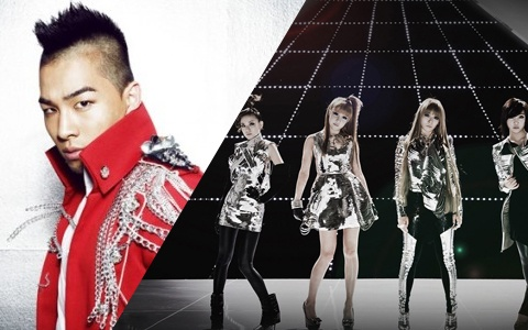 When Will 2NE1 and Taeyang Make Their Move to America?