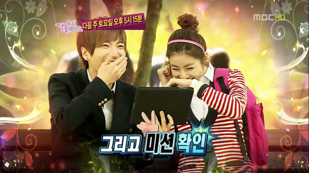 """[Preview] MBC """"We Got Married"""" – Nov. 19 Episode"""