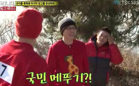 """Yoo Jae Suk Performs SNSD's """"Gee"""" on """"Running Man"""""""