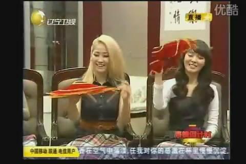 wondergirls Liaoning interview