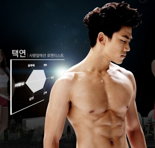 """2PM's Taecyeon Flaunts Abs and Muscles in """"Men's Health"""""""