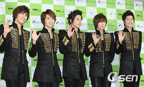 SS501 To Release New Album On May 31