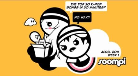 [Listen] Soompi Chart Top 50 – April 2011, Week 1