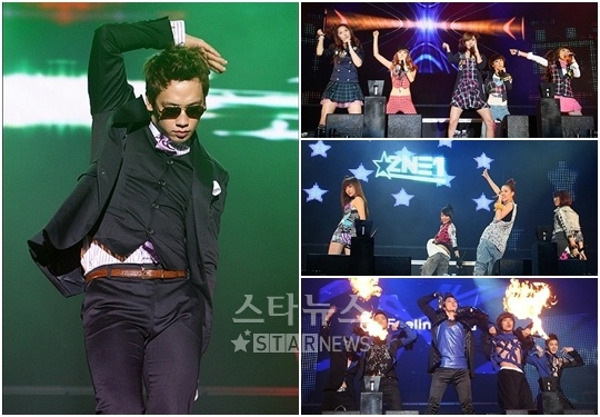 Power Of Love Concert Recap And Pictures