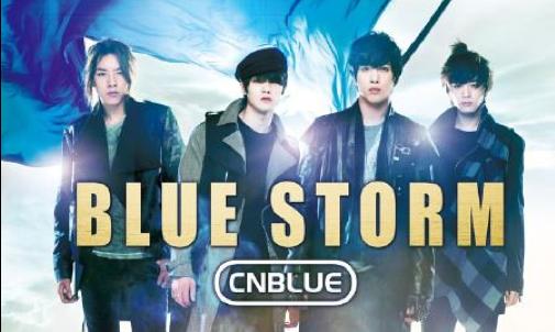 CN Blue to Release Last Japanese Indie Album + Concert Information