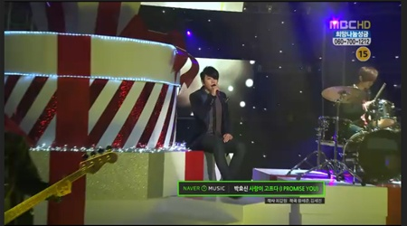 MBC Music Core 12.18.10